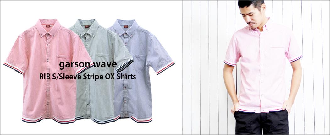 garson wave ��� ���ȥ饤��Ⱦµ����ġ�garson wave��