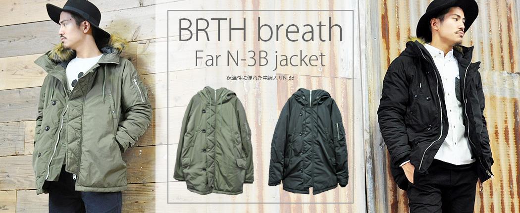 �ե���N-3B���㥱�åȡ�BRTH breath��