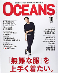 ��oceans��